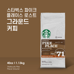 [Starbucks Pike Place Roast Ground Coffee (40oz)] 스타벅스 파이크 플레이스 로스트 그라운드 커피(1.13kg)