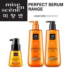 [mise en scene] Perfect Repair Hair Care Line / Range -- Serum / Shampoo / Rinse (Conditioner)