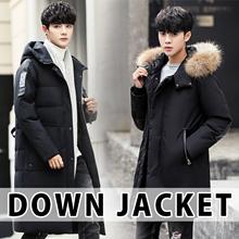 iFASHION★★★★Mens Winter down Jacket★womens winter jacket★kid winter jacket lex for Minus 45 degrees