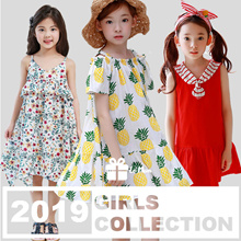 [28 Jan NEW / RESTOCK] PREMIUM KOREAN DESIGN CLOTHES for GIRLS [3-16 Yrs] ★ Mommy Size Available