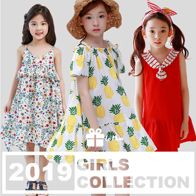 608db27fd82 Qoo10 - Dress Items on sale   (Q·Ranking):Singapore No 1 shopping site