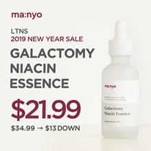 [Manyo Factory HQ Direct operation]★Galactomy Niacin Essence★All New/97% pure fermented galactomyes