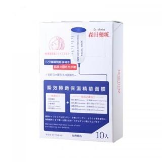 Dr. Morita Intensive Hydrating Facial Mask 10pcs Thalgo - Smoothing Brightening Fluid - 50ml/1.69oz
