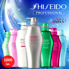 ⭐ APPLY COUPON! ⭐ SHISEIDO ADENOVITAL Professional treatment Shampoo n Refills 1000ml/1800ml.