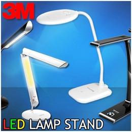 ★3M LED STAND★  Finelux LED Air3 5 1360 / LED MOOD LAMP / LED STUDENT STAND / 3M Original