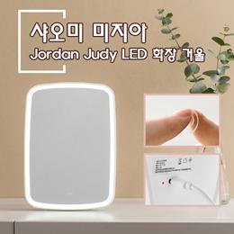 샤오미 미지아 LED 화장 거울