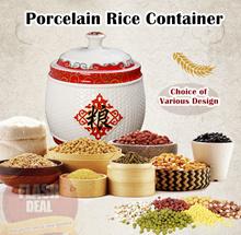 【7.5kg 5kg 4kg Porcelain Rice Container】Ceramic Pot➤Multipurpose Container➤Rice Storage➤ Fortune Pot