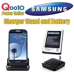 Battery Charger Stand Dock Station For SAMSUNG GALAXY S4 S3 S2 SIV SIII SII NOTE2 NOTE1