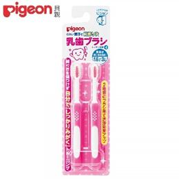 Pigeon 貝親第四階段訓練牙刷2入粉/藍