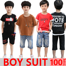 Boy Summer clothes/ Cotton Sports Tops/ boy jacket /Shirts/ Pants/ Suits Kids Shorts Trousers Blouse