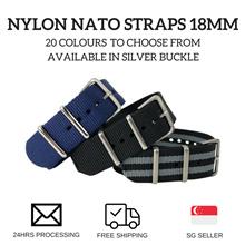Nylon Nato Strap in 18mm - (Free Local Postage)