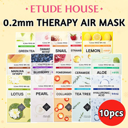 🌸Qoo10 BEST PRICE🌸 [Etude house] 0.2mm therapy air mask / sheet mask / moistfull collagen