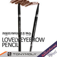 Lovely Eyebrow Pencil