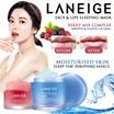 [Laneige] Lip Sleeping Mask 20g / Skin Care / Lip Care / Dry lip / Lip balm / best seller