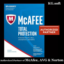 💖Authorised Partner💖McAfee Total Protection 2019 for 5-device 1 year protection