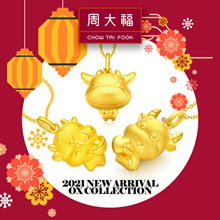 [NEW] Chow Tai Fook 999 Pure Gold CNY Year of Ox Pendants and Charms Collection