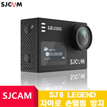 SJ6 (SC48) Alliance Wing NTK96660 waterproof outdoor aerial photography diving riding extreme sports camera mountain dog smart camera `