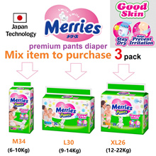 Apply coupon ***Free delivery*** 3 pack (M34 / L30 / XL26) Merries diaper pant good skin pant diaper