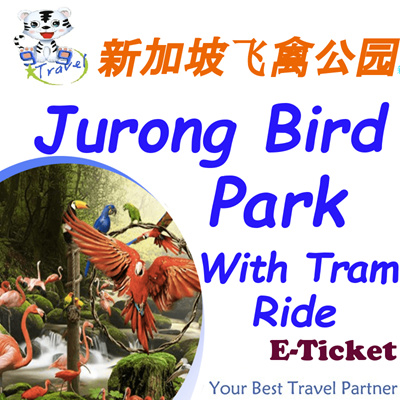 Qoo10 - 【99 TRAVEL】Jurong Bird Park- Admission with Tram ...