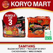 [BUNDLE OF 3] Samyang Buldak Spicy Hot Chicken / 2X Spicy Hot Chicken Multi / HALAL / 140G X 15 pack