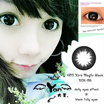 Softlens Special Black *dolly eyes effect and black fully eyes*