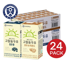 [Yonsei Milk] High Calcium Soybean Milk Black Bean / Walnut Almond 190mlX24Pack