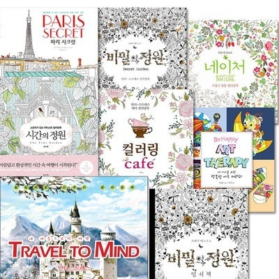 cny gift idea authentic version colouring booksecret gardenenchanted - Paris Coloring Book