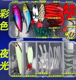 fishing lure bait kit luminous vib per crank minnow pencil glow lures CN