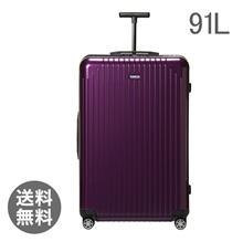 RIMOWA Rimowa Salsa Air 820.73.22.4 / 822.73 SALSA Air Multi Wheel 【4 Wheel】 Ultra Violet (Suitcase) 91 L
