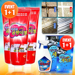 [Miracle]★Mildew Gel 1+1/Washer Cleaning 1+1/Power Clean 600ml★99.9% removal/Bathroom/kitchen/Mildew