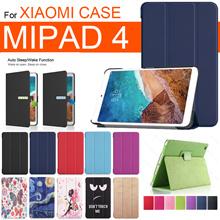 Xiaomi Mi pad 4 Case Stand Folding Flip Leather Cover for Xiaomi MiPad Mipad 3 2 7.9 Cases PC