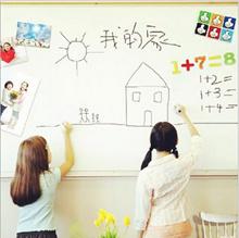 60 Cm By 200 Cm Whiteboard Wall Sticker Erasable Traceless Self-adhesive White Board/Chalkboard