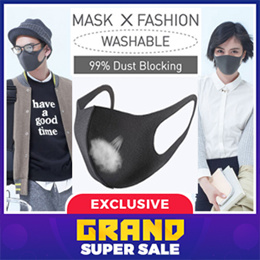 【MADE IN JAPAN】Japan mask 3pc-pk washable 99% Dust Blocking Haze flu