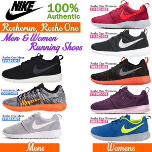 NIKE STYLISH MENS ROSHERUN BLACK/WHITE COLOUR FITNESS AEROBICS WORK OUT  CASUAL WEAR FASHION BRANDED