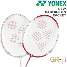 Yonex LCH store Badminton 2 x Beta Rackets + Full Cover Case.