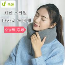 Millet has a product music Fan massage sleep neck pillow adult neck pillow electric massage neck pillow