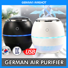 [AIRSHOT] German Air Purifier/ Permanent filter/ Block Haze/ Deodorization/ Sterilization/ USB/ Car