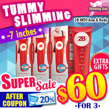 💖Use Coupon $60 For 3+Gift💖2B Into Arm n Body!Asia No.1 slimming gel 100ml★Burn Fat Tummy Slimming