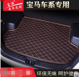 Car trunk mat dedicated to BMW 5 Series 3 Series X1 X3 X5 320LI BMW 525LI boot pad