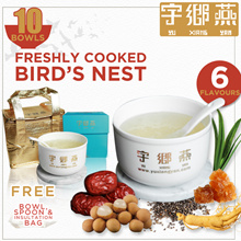 Use Qoo 10 Coupon $20★Freshly Cooked Birdnest (10bowls) Package ★ +Free 150ml Concentrated Birdnest