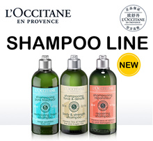 Loccitane Shampoo Revitalising Fresh / Body*Strength Aromachologie Intensive Repair Shampoo 300ML [U.P $35]