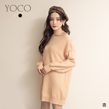 YOCO - Sexy Off-Shoulder Long Knitted Dress-191618