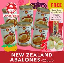 New Zealand Abalones 425g x 6. Free Mushrooms and Giant Garoupa Fishmaw!