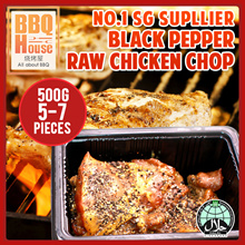 Black Pepper Raw Chicken Chop [ 500g] 5-7 pcs / HALAL Certified