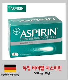 ☆ ☆ Free Shipping / Bayer Aspirin 500mg 80 tablets / pill form Aspirin / excellent for headache fever cold / Bayer Aspirin 500mg 80stk