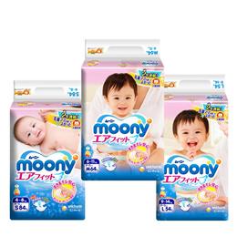 滿意寶寶  免運【Moony】日本頂級版紙尿褲 S(3包/箱) M/L(4包/箱) 箱購 S252片/M256片/L216片《大樹健康購物網》