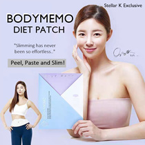 SG SOLE SELLER🔥Bodymemo Body Slimming Diet Patch🔥Burns 800 calories🔥100% AUTHENTIC