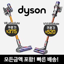 Dyson V8  / Dyson V10 Absolute Cord-Free Vacuum