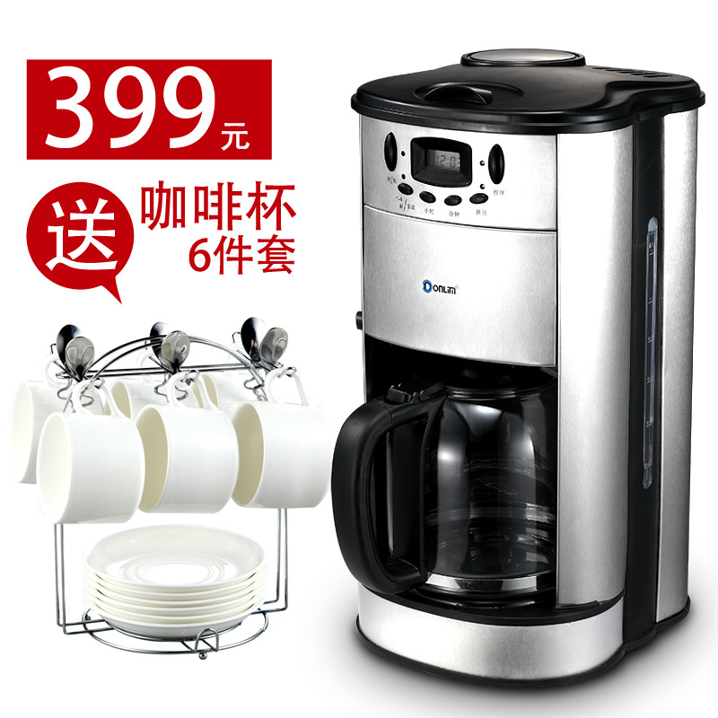 Qoo10 Donlim Df Xq 688t American Home Coffee Machine Automatic Grind Beans D Mobile Accessori