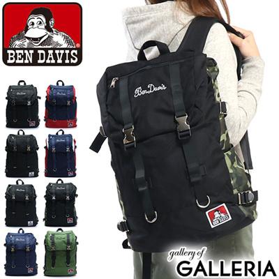 c2c2a29b7df69 Ben Davis Backpack BEN DAVIS backpack METAL BACKPACK backpack B4 PC storage  school high school student